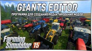 GIANTS Editor 7.1.0