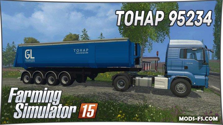 Тонар 95234