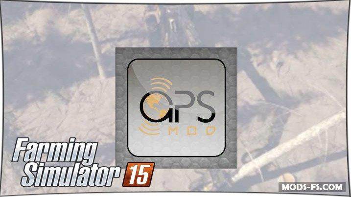 GPS v4.0