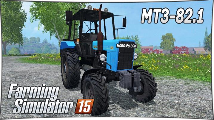 МТЗ-82.1