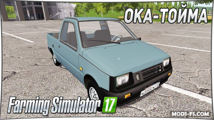 Ока-Тойма