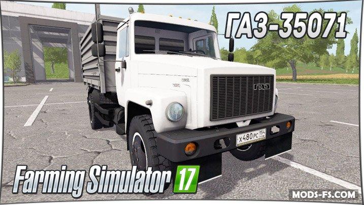 ГАЗ-35071