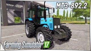 МТЗ-892.2