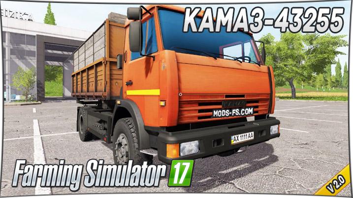 КАМАЗ-43255 v2