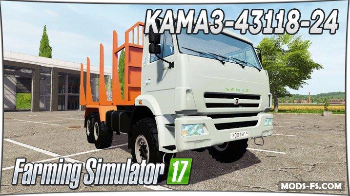 КАМАЗ-43118-24 лесовоз