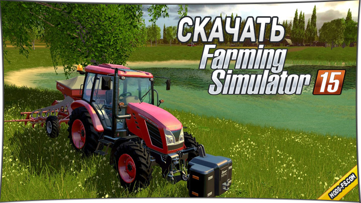 Farming simulator 2015 download cu utorrent youtube.