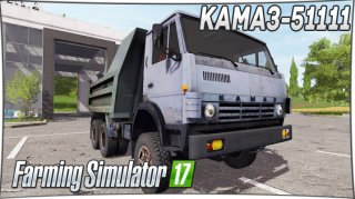 КамАЗ-51111